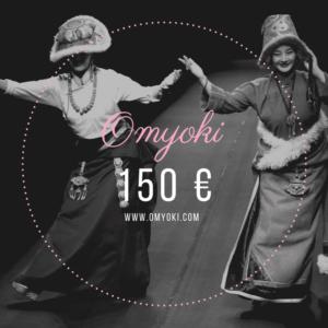 Geschenkkarte Designerschmuck 150 €